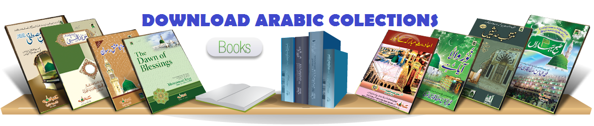 Islamic-books 2